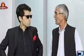 Kion Ke Jamhoriat Hai (Comedy Show) – 19th April 2019