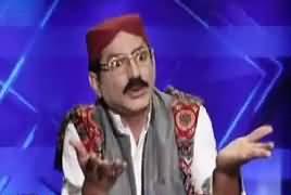 Kion Ke Jamhoriat Hai (Comedy Show) – 24th May 2019