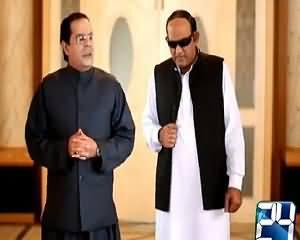 Kion Ke Jamhoriat Hai (Comedy Show) On Channel 24 – 2nd August 2015