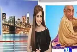 Kion Ke Jamhoriat He (Comedy Show) – 12th March 2017