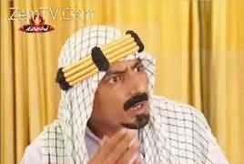 Kion Ke Jamhoriat He (Comedy Show) – 14th July 2017