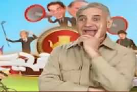 Kion Ke Jamhoriat He (Comedy Show) – 21st April 2017