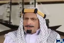 Kion Ke Jamhoriat He (Comedy Show) – 2nd July 2017