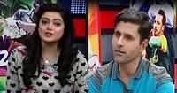 Kis Mai Hai Dum On Channel 24 (World T20) – 31st March 2016
