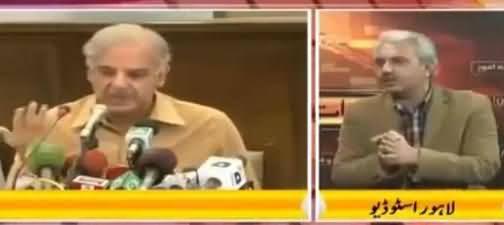 Kisi Ne 2 Baar Meri Gaari Par Firing Ki - Arif Hameed Bhatti Ka Inkishaf