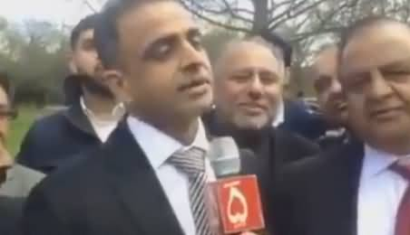 Kisi Yahoodi Ko Commission Ka Head Bana Dein - PMLN UK President Bashing Imran Khan
