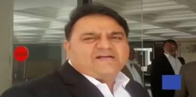 Kiya Imran Khan Deal kay Zariye Wazir-e-Azam banay_ Sahafi kay sawal per fawad chaudhry ka jawab