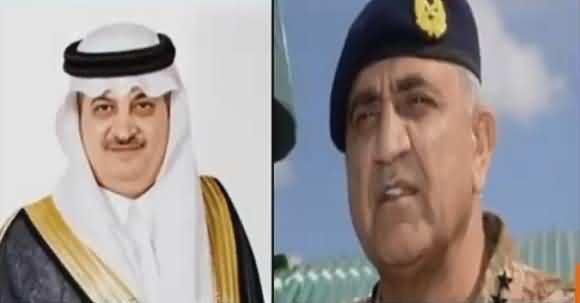 Inside Story Of Meeting Between Army Chief And Saudi Diplomat Meeting