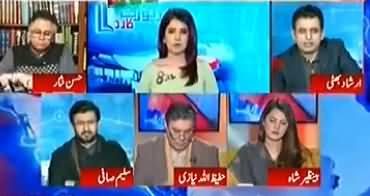 Koi Allah Ka Khauf Karein - Irshad Bhatti Tauns Host Absa Komal on Her Question Against Imran Khan
