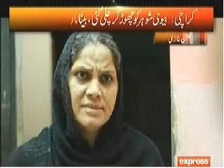 Koi Daikhe Na Daikhe Shabbir Tou Daikhega – 9th April 2014