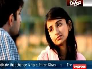 Koi Daikhe Na Daikhe Shabbir Tou Daikhega (REPEAT) – 2nd May 2015