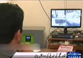KPK Govt. Installed CCTV Cameras in Peshawar Police Stations - IG and CM will Directly Monitor Police Stations
