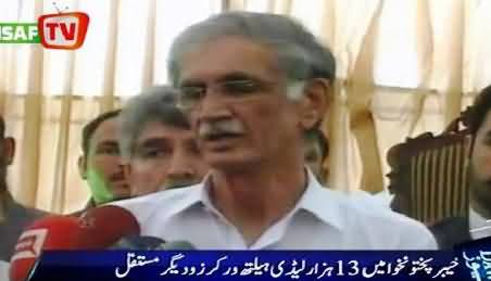 KPK Govt Makes 13000 Lady Health Workers Permanent in Province
