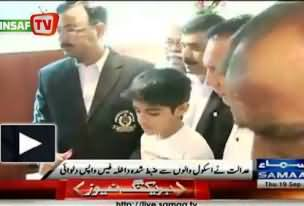 KPK Mobile Courts: 6th Class Student Got his Fee Back From the School