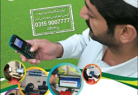 KPK Police Introduced Police Access Service (PAS) Through SMS, Email and Phone