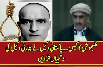 Kulbhushan Jadhav case_ Pakistan's counsel trashes Indian appeal at ICJ