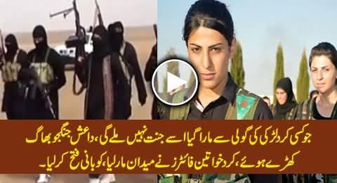 Kurd Female Fighters Defeat Daesh Militants in Kobani, Daesh Militants Fled From Battle Field