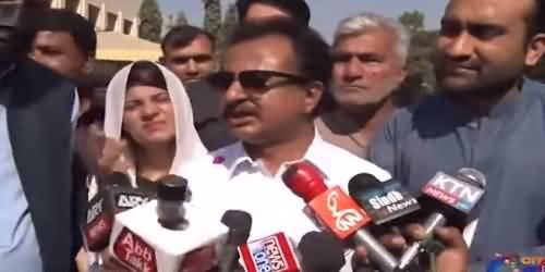 Kya Haleem Adil Sheikh Ki Bazu Tuti Hai Ya Nahin? Haleem Adil Sheikh's Response To Saeed Ghani's Allegation