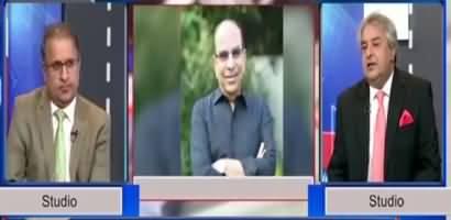 Kya NAB Malik Riaz se Aik Hazar Arab Rupiya Ly Gi ? Watch Rauf Klasra´s Analysis