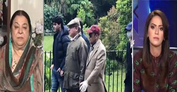 Kya Nawaz Sharif Ke Medical Reports Per Punjab Hakumat Se Koi Game Khela Gaya Hai? Dr Yasmin Rashid Explains