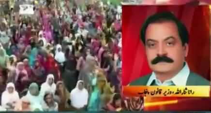 Kya Pichli Baar Dr. Tahir ul Qadri Ne Punjab Govt Se Deal Ki - Watch Rana Sanaullah's Reply