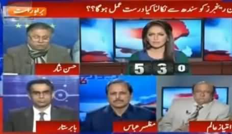 Kya Rangers Ko Karachi Se Chale Jana Chahiye - Listen Hassan Nisar Views
