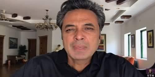 Kya Shahbaz Sharif Ki Zamanat Ke Bad Maryam Ko Side Line Kar Dia Gaya Hai? Talat Hussain's Analysis