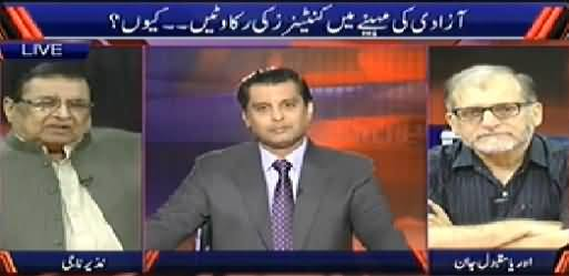 Kyun (Ch. Nisar and Shahbaz Sharif Security Conference Mein Kyun Na Aye?) - 9th August 2014