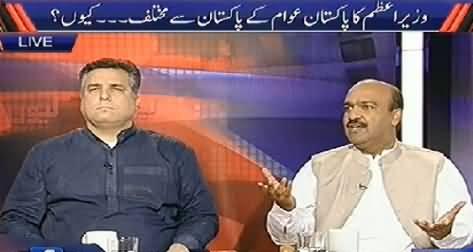 Kyun (CM Punjab Asks Rana Sanaullah To Resign) – 20th June 2014
