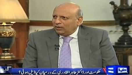Kyun (Governor Punjab Ch. Sarwar Special Interview) – 8th November 2014