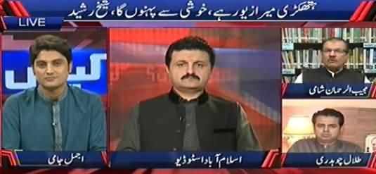 Kyun (Imran Khan Aur Tahir ul Qadri Ishtehari Qarar) – 15th November 2014