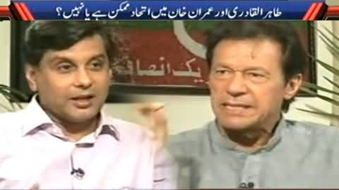 Kyun (Imran Khan Exclusive Interview with Arshad Sharif) - 14th June 2014