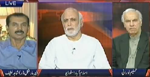Kyun (Imran Khan's Long March: Is there Any Risk of Martial Law?) - 26th July 2014