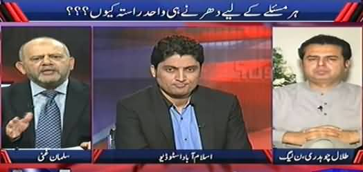 Kyun (Is Dharna Only Solution For Each Issue?) – 1st November 2014