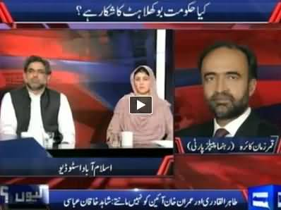 Kyun (Is Govt Afraid of Azadi March and Revolution March) - 10th August 2014