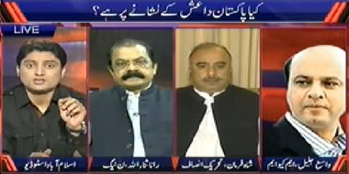 Kyun (Is Pakistan on the Target of ISIS) – 31st October 2014