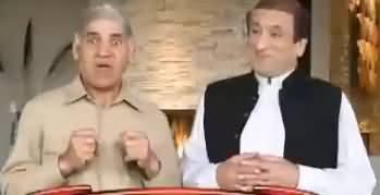 Kyun Kay Jamhuriat Hai (Comedy Show) - 17th March 2018