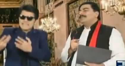 Kyun Kay Jamhuriat Hai (Comedy Show) - 21st January 2018