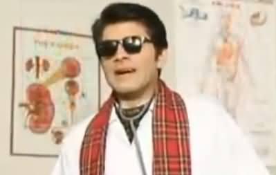 Kyun Kay Jamhuriat Hai (Comedy Show) - 6th January 2018