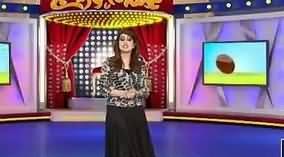 Kyun Ke Jamhoriyat Hai (Comedy Show) - 7th September 2018