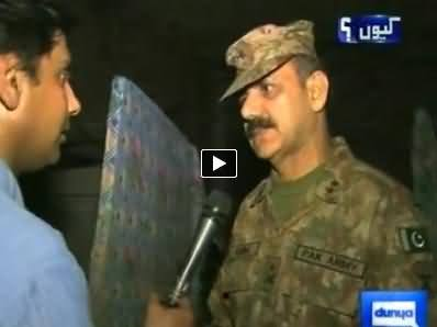 Kyun (Live Coverage of Military Operation in North Waziristan) – 11th July 2014
