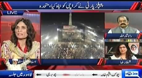 Kyun (MQM Says PTI Destroyed Karachi) – 19th October 2014