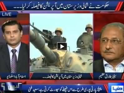 Kyun (Pakistan Army Launches Zarb-e-Azb Operation in Waziristan) – 15th June 2014