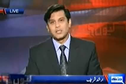 Kyun (Peaceful Protest is Our Right: Imran Khan) – 10th May 2014