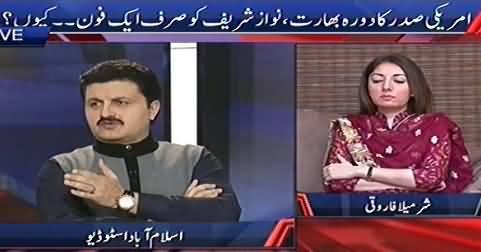 Kyun (Pervez Musharraf Treason Case Future?) – 22nd November 2014