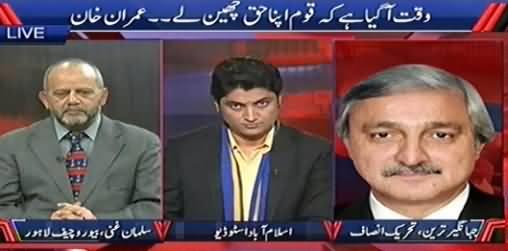 Kyun (Pervez Rasheed New Allegations on Imran Khan) - 23rd November 2014