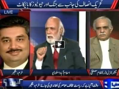 Kyun (PTI Completely Boycotts Geo and Jang Group) - 2nd May 2014