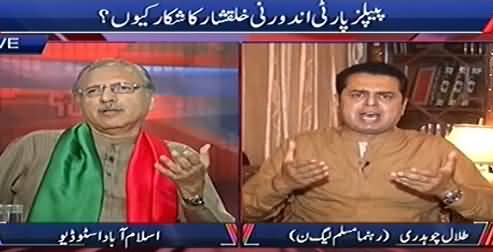 Kyun (PTI Issued Notice to MPA For Violating Discipline) – 4th October 2014