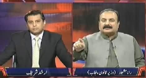 Kyun (Rana Mashood Answering the Allegations of Dr. Tahir ul Qadri) – 22nd June 2014