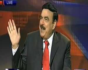 Kyun (Sheikh Rasheed Ahmad Exclusive Interview) – 18th January 2014